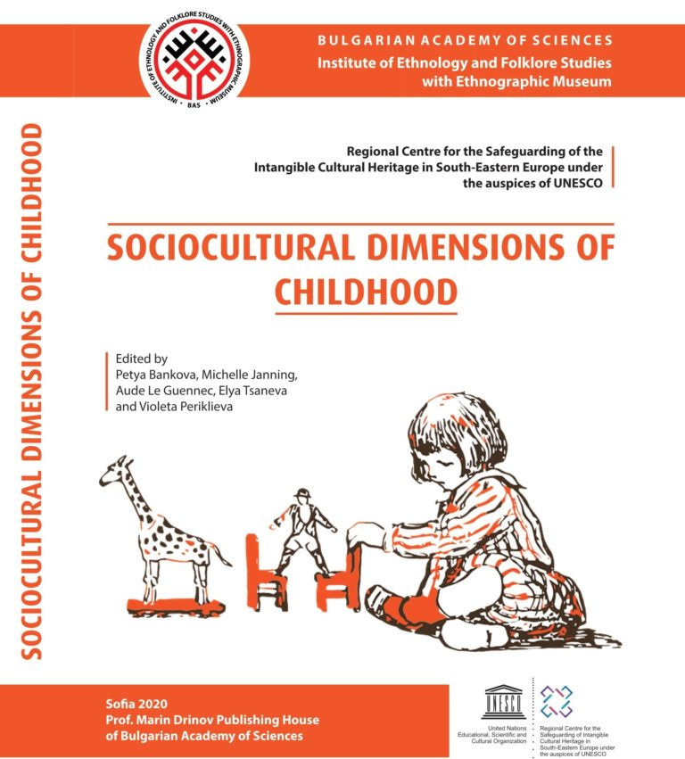 Sociocultural Dimensions of Childhood