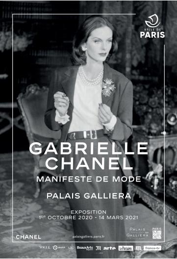 Exposition | Gabrielle Chanel. Manifeste de mode – Palais Galliera